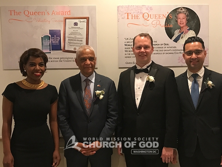 Queen's Award Celebration
